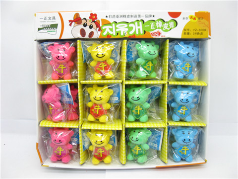 24X New Lovely Ox Shaped Erasers Mixed Colour