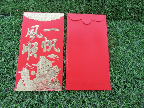 72Pcs Good Luck Chinese Traditional RED PACKET Envelope YiFanFen