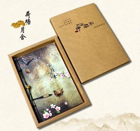1X Butterfly Sketch Blank Journal Notebook Notepad Chinese Style