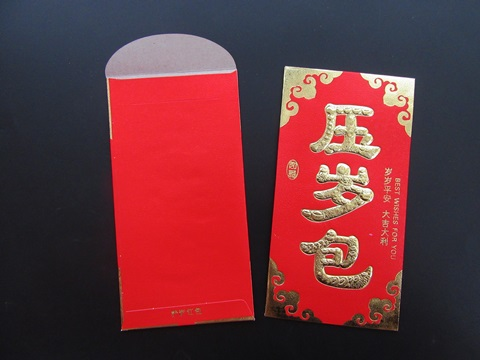12Pkt x 5Pcs Chinese Traditional Ya Sui Bao RED PACKET Envelope
