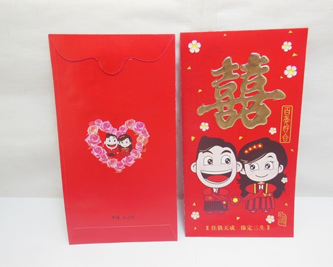 25Pkt x 6Pcs Chinese Traditional RED PACKET Envelope 16.5x9cm