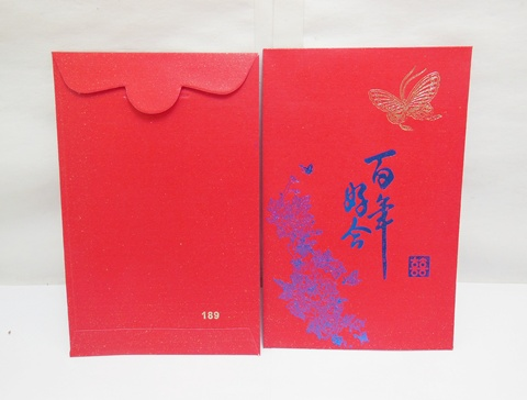 25Pkt x 6Pcs Eternal Love Forever Traditional RED PACKET Envelop