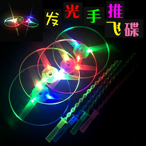 20Pcs Light Up Helix Flyer Frisbee/Flying Saucer Great Toys